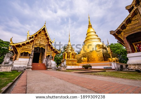 Wat Phra Sing Waramahavihan is the temple that is very important in Chiang Mai province, Thailand. Zdjęcia stock ©