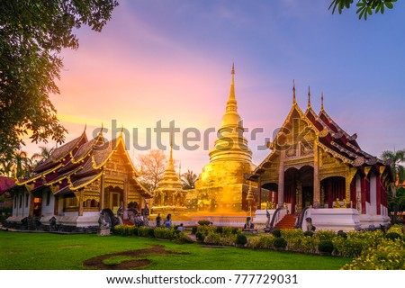 Wat Phra Singh in Chiang Mai, Thailand. Foto stock ©