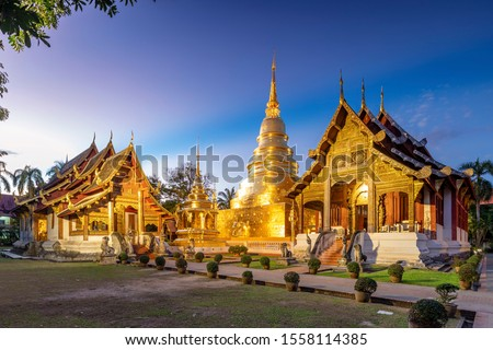 Wat Phra Singh in Chiang Mai, Thailand. Wat Phra Singh is located in the western part of the old city centre of Chiang Mai , Thailand