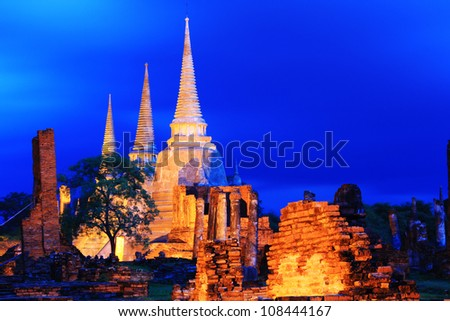 Wat phra sri sanphet Ayutthaya Thailand - stock photo