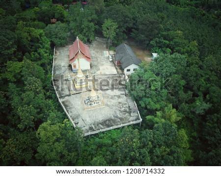 Wat Phra That Chom Thong, a beautiful ancient temple at Mae Hong Son Province, Thailand. #1208714332