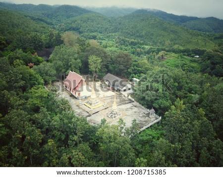Wat Phra That Chom Thong, a beautiful ancient temple at Mae Hong Son Province, Thailand. #1208715385