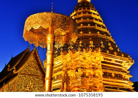 Wat Phra That Doi Suthep, a Buddhist temple in Chiang Mai Province, Thailand #1075358195