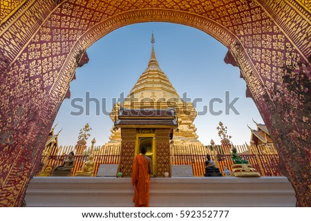 Wat Phra That Doi Suthep is famous visiting place and attraction of Chiang Mai, Thailand. Foto stock ©