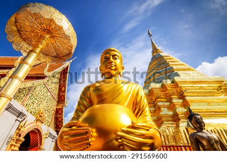 Wat Phra That Doi Suthep is tourist attraction of Chiang Mai, Thailand.Asia. Foto stock ©