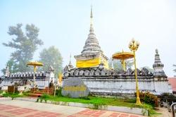 Wat Phra That Khao Noi, Nan province, Thailand. TEXT TRANSLATION: Phra That Khao Noi Temple