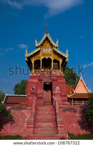 Wat Phra That Mon Haripunchai Ads in Bangalore.