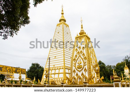 Wat Phrathat Nong Bua in Ubon Ratchathani province Thailand