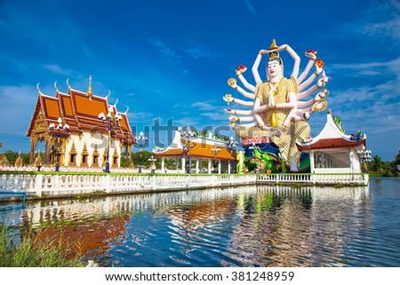 Wat Plai Laem temple with 18 hands God statue (Guanyin), Koh Samui, Surat Thani, Thailand. Zdjęcia stock ©