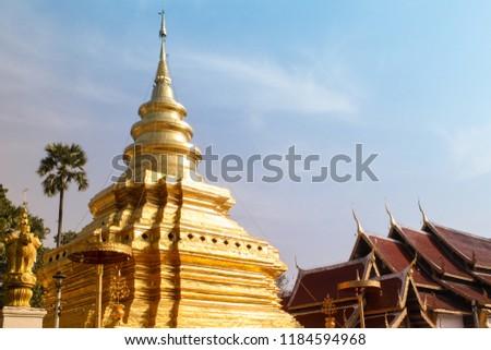 Wat Pra That Sri Jom Thong temple , pagoda , Golden pagoda in Wat Phra That Sri Chom Thong, the landmark Thai temple in Chiangmai province, north of Thailand / Golden pagoda in Wat Phra That Sri Chom  #1184594968