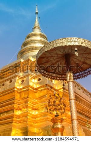 Wat Pra That Sri Jom Thong temple , pagoda , Golden pagoda in Wat Phra That Sri Chom Thong, the landmark Thai temple in Chiangmai province, north of Thailand / Golden pagoda in Wat Phra That Sri Chom  #1184594971