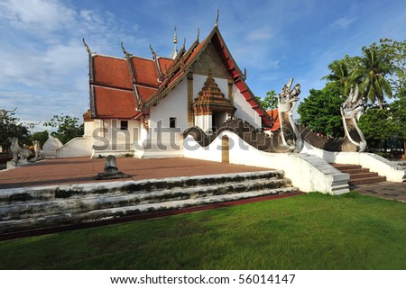 Wat Puminthr at Nan province and the door to the art of stucco serpent