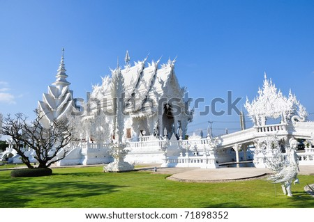 stock photo : Wat Rongkun - the white temple in Chiangrai , Thailand