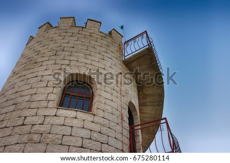 Watch Tower #675280114