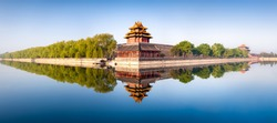 Watch tower of the Forbidden City in Beijing, China