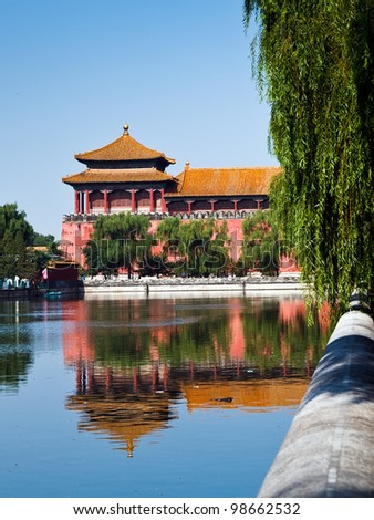 Watchtower in the Forbidden City in Beijing. The imperial palace in China's capital