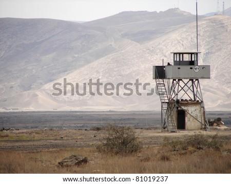 Watchtower near iranian border, eastern Turkey