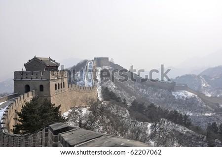 Watchtower on the Great Wall at Badaling near Beijing, China