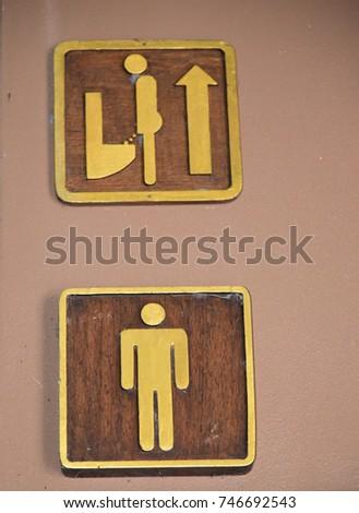 Water Closet Sign #746692543