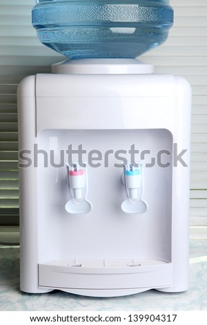 Water cooler close-up