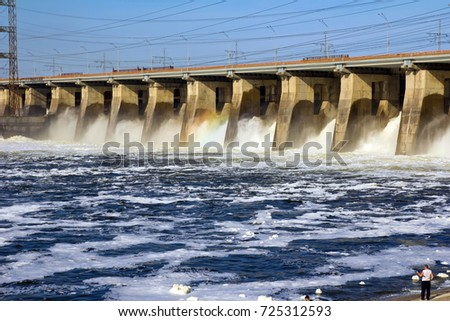 Water discharge at the hydropower plant #725312593