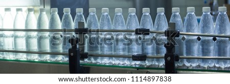 Water factory - Water bottling line for processing and bottling pure spring water into small bottles #1114897838