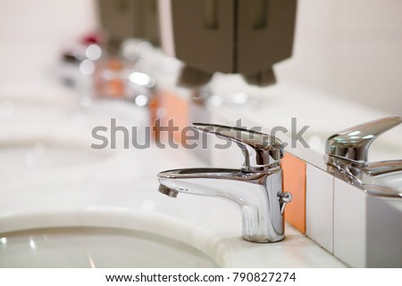 Water faucet and faucet. #790827274