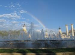 Water fountain creating rainbow - the Magic Fountain of Montjuïc, Barcelona