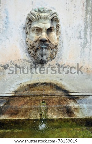 Water fountain in the Vatican museum, in the Vatican City in Rome, Italy