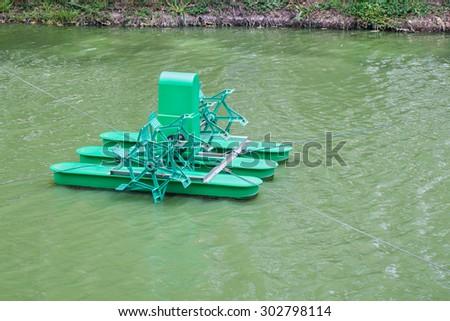 aerator machine