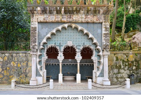Water spring with arabic architecture design, Sintra in Portugal