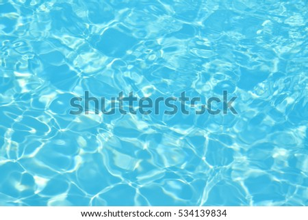 Water swimming pool pattern texture background - Shutterstock ID 534139834