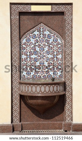 Water tap at the Qatar State Grand Mosque in Doha