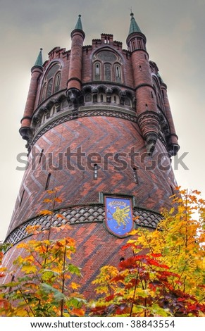 Water tower in Rostok (Germany)