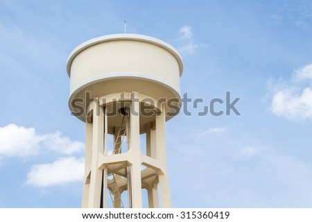 Water tower with  blue sky #315360419