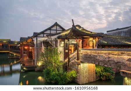 Water Town Ancient Town, Wuzhen, Jiaxing, Zhejiang, China