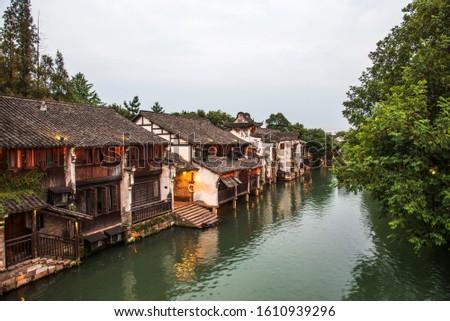 Water Town Ancient Town, Wuzhen, Tongxiang, Jiaxing, Zhejiang, China