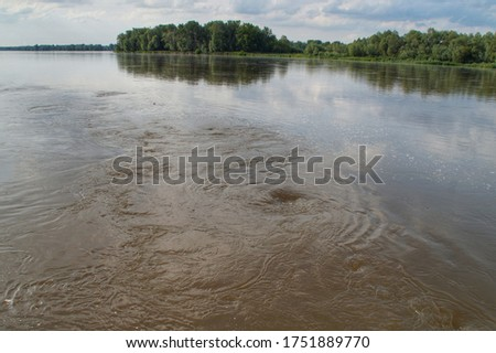 Photo of  Water vortices on the Vistula river.