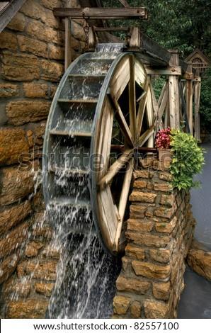 Water Wheel - motion blur on wheel