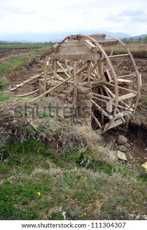 Water wheel used for irrigation in central Anatolia, Turkey
