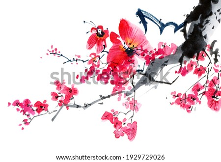 Watercolor and ink illustration of blossom sakura tree with pink flowers and buds. Oriental traditional painting in style sumi-e, u-sin and gohua. Stock photo ©