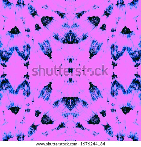 Watercolor Artwork. Color Motion. Shibori Texture. Abstract Ethnic Decor. Boundless Abstract Painting. Pink,Indigo,Blue Trendy Japan Cotton Template. Wash Watercolor Artwork.