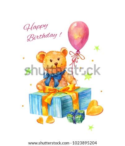 Watercolor birthday illustration with teddy bear, balloon, gift in blue box. Hand drawn postcard