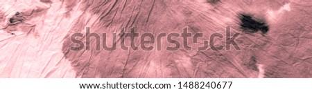 Watercolor Blotch. Sepia Bohemian. Cream Watercolor Blotch. Kraft Paper Background. Nude Splashes Of Paints. Old Fabric Prints. Cream Pattern. Dirty Splatter.
