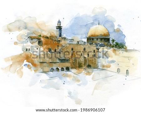 Watercolor drawing colorful sketch Jerusalem Foto stock ©
