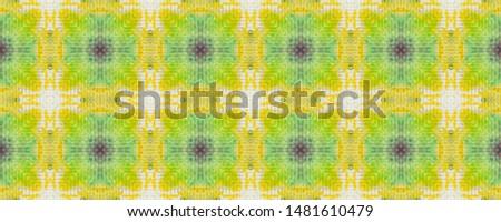 Watercolor Hippie Dyed. Green Seamless Acrylic Textile. Lime Watercolor Kaleidoscope. Border Dirty Art. Lime Tie Dye Batic. Lemon Cool Tech Patterns.