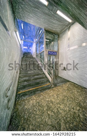 watercolor illustration: Narrow access to the platform via an ugly concrete staircase and a narrow elevator