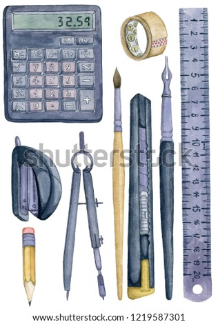 Watercolor illustration of isolated calculator, ink pen, pencil, compass, stapler, tape, steel ruler on a white background. Stationery items collection.
