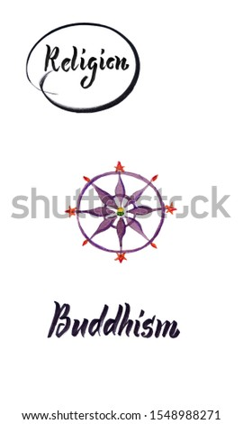 Watercolor illustration of world religions-Buddhism