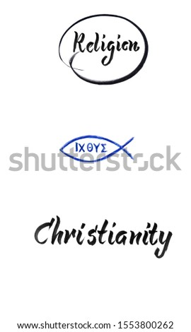 """Watercolor illustration of world religions-Christianity, vector. This word """"Ίχθύς"""" from the ancient Greek language means """"fish"""", Jesus Christ's name."""